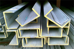 Stainless-Steel-Channels-Manufacturers-Exporters-Suppliers