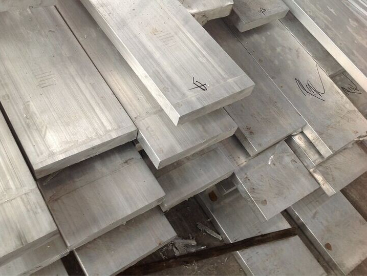 Aluminium Flat Bars Manufacturers Suppliers Dealers in India